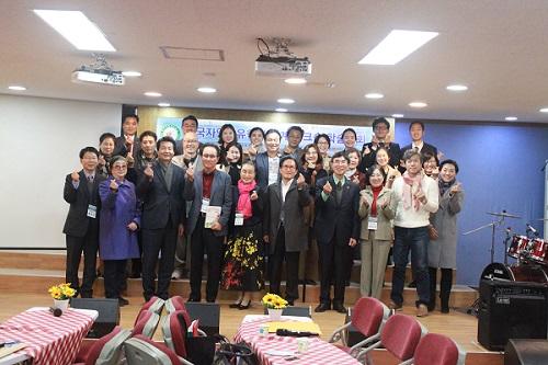 사진= 2018년도 제 6차 한국자연치유학회 추계워크숍  학술대회